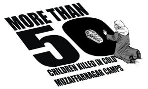 MORE_THAN_50_MUZAFFARNAGAR