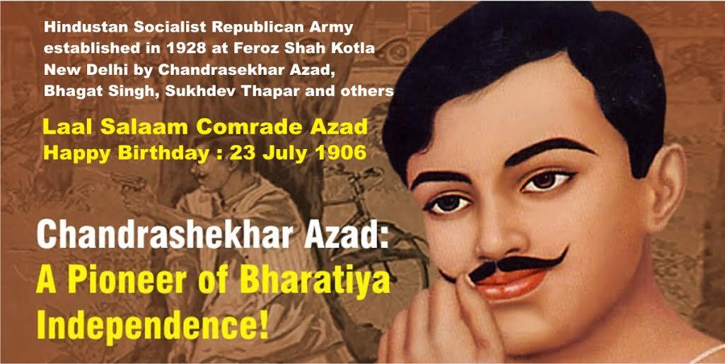 Comrade Chandashekhar Azad | Hille Le