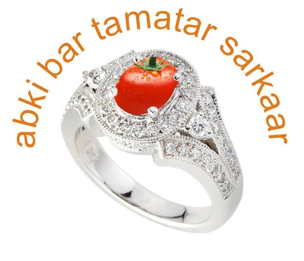 tamatar