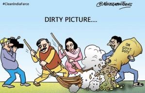 Modi clean