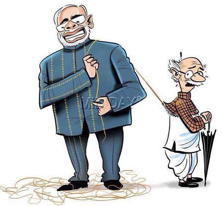 Modi suit 2