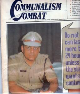 combat1995final