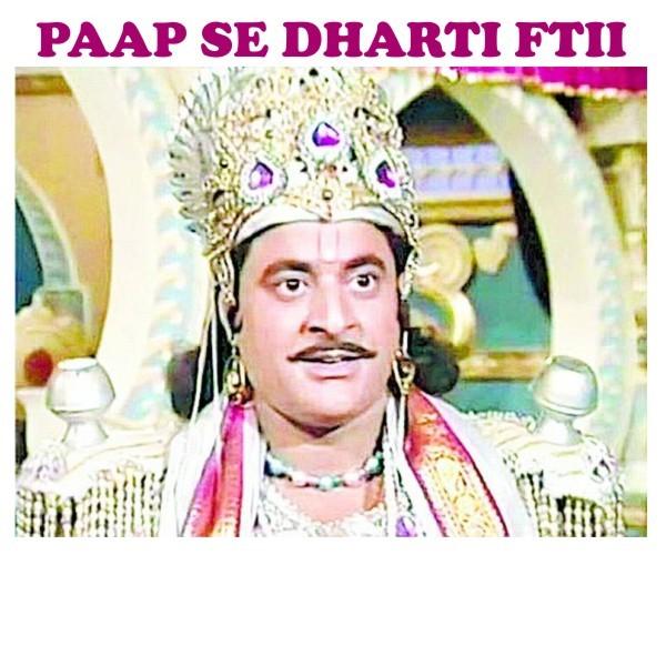 paap_se_dharti_FTII_gajendra_small