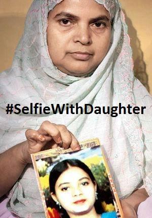Selfie with daughter