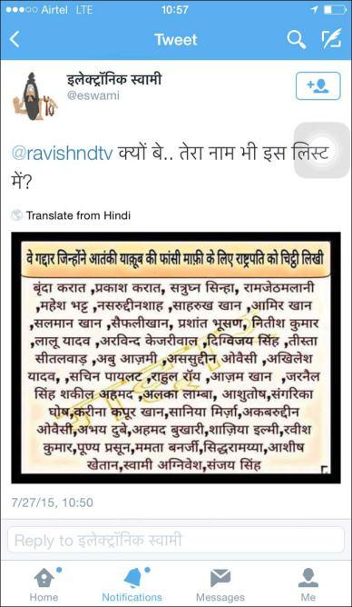 ravish-abused-on-twitter_650x1120_61437985016
