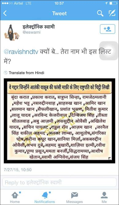 ravish-abused-on-twitter_650x1120_61437985016