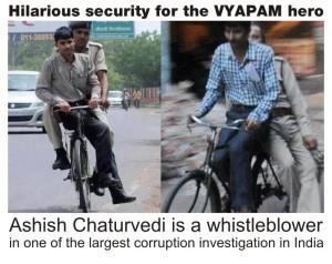 vyapam_security_ashish