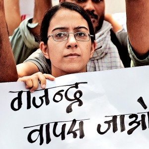 363309-ftii-student-protest-dna
