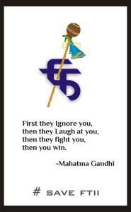 FTII Gandhi