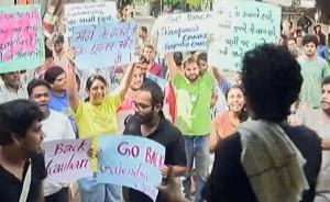 ftii-protest_650x400_41434189289