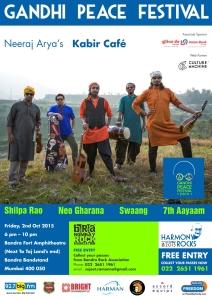 kabir_cafe_poster_new