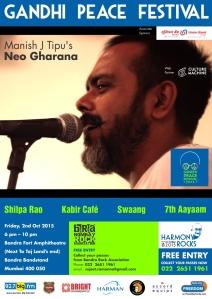 Neo_gharana_poster_new (1)