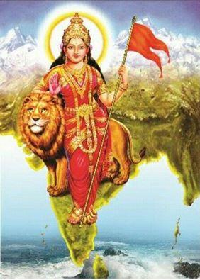 Bharat Mamma