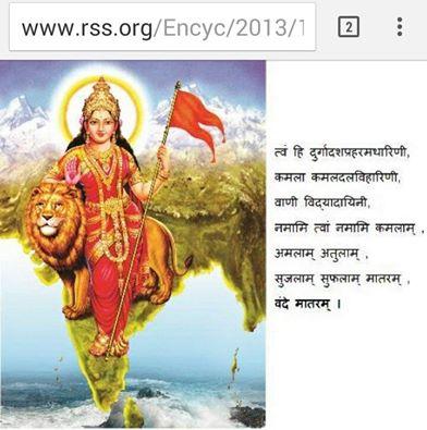 RSS BHARAT MA