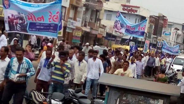 Dalit Naroda.jpg