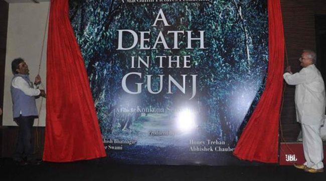 death-in-the-gunj-759-e1469704067985