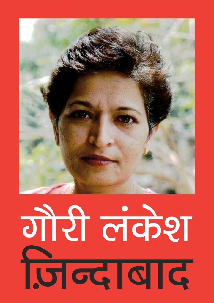gauri_lankesh_poster_02.jpg