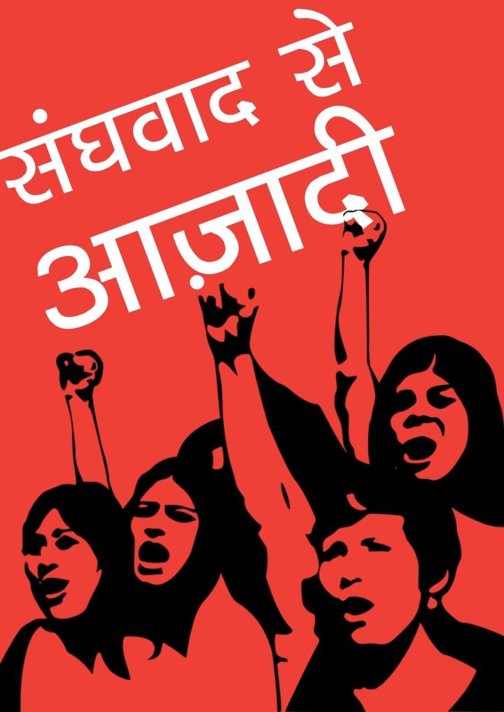 gauri_lankesh_poster_07.jpg