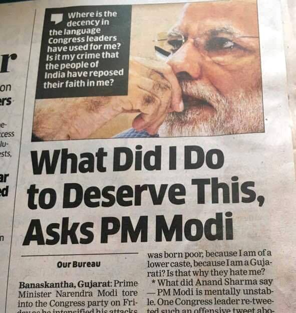 Modiwhat