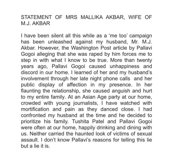 Mallika Akbar